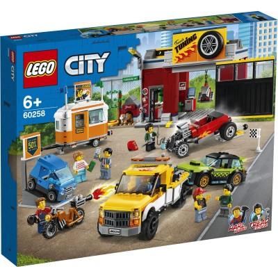 60258 LEGO® City Tobulinimo dirbtuvės