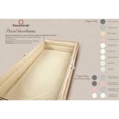 ANKRAS apsauga lovytei 360cm